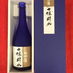 十勝が生んだ地酒・十勝晴れ【入手超困難】