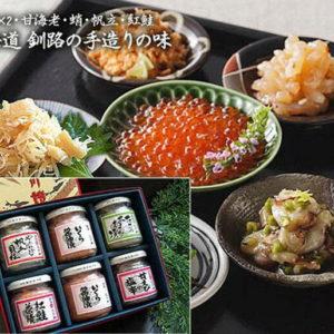 釧路おが和 いくら海鮮丼セットをふるさと納税で!